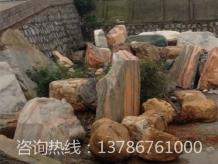 长沙石雕设计